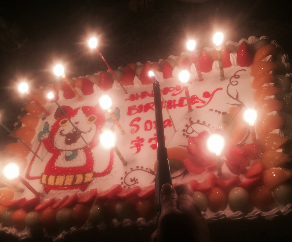 SORA 12th year cake
